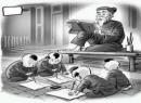 Truyền thống tôn sư trọng đạo của dân tộc Việt Nam - Ngữ Văn 12