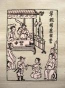 Phân tích hình tượng nhân vật Thúy Kiều trong đoạn Thúy Kiều báo ân báo oán