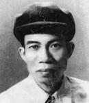 Cảm nhận về bài thơ Tương tư của Nguyễn Bính.