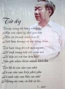 Bình giảng bài thơ Từ ấy của nhà thơ Tố Hữu