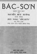 Cảm nhận vể kịch Bắc Sơn của Nguyễn Huy Tưởng (1912 -1960)