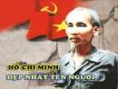 Nêu tóm tắt quan điểm sáng tác nghệ thuật của Hồ Chí Minh. Chứng minh sự thể hiện quan điểm ấy qua sáng tác văn học của Người.