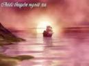 Phân tích tình huống truyện ngắn Chiếc thuyền ngoài xa của Nguyễn Minh Châu - Ngữ Văn 12