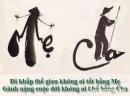 Phân tích bài ca dao: Công cha như núi Thái Sơn...mới là đạo con.