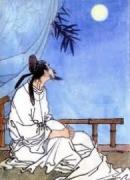 Cảm nhận khi đọc bài thơ Cảm nghĩ trong đêm thanh tĩnh của Lý Bạch.