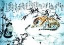 Em có nhận xét gì về câu nói của Hoài Thanh khi đọc bài Nhớ rừng: Thế Lữ như một vị tướng điều khiển đội quân Việt ngữ với một mệnh lệnh không thể cưỡng lại được?