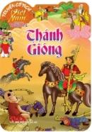 Em hãy viết đoạn văn nêu ý nghĩa của hình tượng Thánh Gióng trong truyền thuyết cùng tên của người Việt Nam, đồng thời cho biết sự thật lịch sử được phản ánh trong tác phẩm là gì?