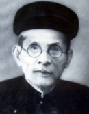 Phân tích bài thơ Bài ca lưu biệt của Huỳnh Thúc Kháng.