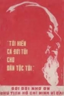 Hãy phân tích một bài thơ của Bác trong Nhật kí trong tù có tinh thần thép.