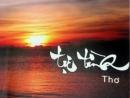 Phân tích bài Tự tình 2 của Hồ Xuân Hương
