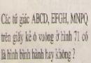 Bài 43 trang 92 sgk toán 8 tập 1