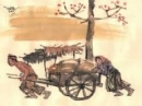 Phân tích tác phẩm Vợ nhặt của Kim Lân - Ngữ Văn 12 - bài 1
