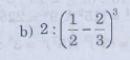 Bài 41 trang 23 sgk toán 7 tập 1