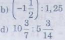 Bài 59 trang 31 sgk toán 7 tập 1