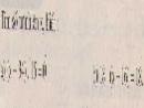 Bài 30 trang 17  sgk toán 6 tập 1