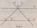 Bài 3 trang 104 - Sách giáo khoa toán 6 tập 1