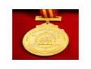 Nghị luận Nhiều học sinh đạt huy chương vàng …