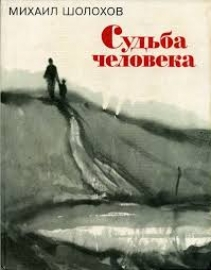 Phân tích nhân vật Xôcôlốp trong Số phận con người