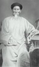 Tác giả Nguyễn Khuyến - Ngữ Văn 12
