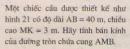 Bài 24 trang 76 sgk Toán lớp 9 tập 2