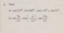 Bài 1 trang 153 sgk đại số 10