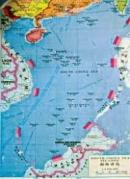 Âm mưu và thủ đoạn của Mĩ đối với Phi-líp-pin như thế nào ?