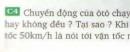 Bài C4 - Trang 12 - SGK Vật lí 8