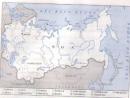 Qua lược đồ Liên Xô năm 1940, hãy xác định vị trí, tên gọi các nước cộng hòa trong Liên bang Xô viết