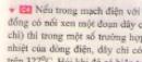 C4 trang 61 sgk Vật lí lớp 7