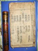 Phân tích đặc điểm và ý nghĩa của văn học Việt Nam ở các thế kỉ XVI - XVIII.