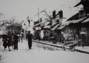 Em hãy đánh giá chung về nhà Nguyễn ở nửa đầu thế kỉ XIX.