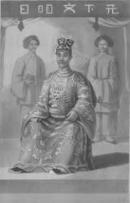 Cuộc cải cách hành chính của Minh Mạng có ý nghĩa gì ?