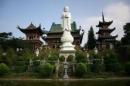 Sự suy yếu của xã hội phong kiến Trung Quốc cuối thời Minh - Thanh được biểu hiện như thế nào ?