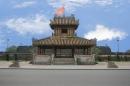 Em hãy nêu những thành tựu lớn về văn hoá, khoa học - kĩ thuật của nhân dân Trung Quốc thời phong kiến.