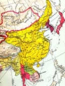 Những mầm mống kinh tế tư bản chủ nghĩa dưới thời Minh - Thanh đã được nảy sinh như thế nào ?
