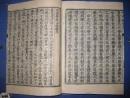Sự phát triển rực rỡ của văn hoá Nôm cuối thế kỉ XVIII - nửa đầu thế kỉ XIX nói lên điều gì về ngôn ngữ văn hoá của dân tộc ta