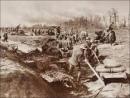 Lập bảng niên biểu những sự kiện chính của Chiến tranh thế giới thứ nhất.