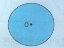 Bài 2 trang 96 SGK toán 5