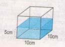 Bài 2 trang 123 sgk toán 5