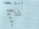 Bài 1, bài 2, bài 3  Tiết 153 trang 164 sgk Toán 3