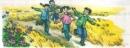 Soạn bài Tiếng ru trang 64 SGK Tiếng Việt tập 1