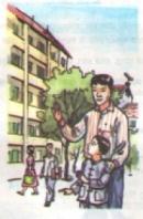 Soạn bài Nhà bố ở trang 124 SGK Tiếng Việt 3 tập 1