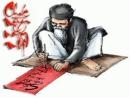 Phân tích nhân vật trữ tình trong bài thơ Ông đồ của Vũ Đình Liên