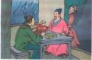 Kể chuyện một nhà thơ chân chính trang 40 SGK Tiếng Việt 4 tập 1