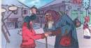 Soạn bài người ăn xin trang 30 SGK Tiếng Việt 4 tập 1