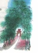 Soạn bài tre Việt Nam trang 41 SGK Tiếng Việt 4 tập 1