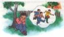 Kể một câu chuyện về lòng tự trọng mà em đã được nghe, được đọc trang 58 SGK Tiếng Việt 4 tập 1