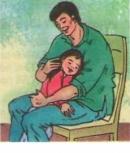 Soạn bài Con gái trang 112 SGK Tiếng Việt 5 tập 2