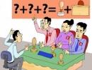 Tập làm văn: Đáp lại lời chào, lời tự giới thiệu trang 12 SGK Tiếng Việt 2 tập 2