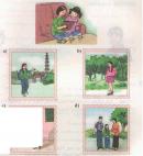 Language focus Unit 4 trang 44 Tiếng Anh 8